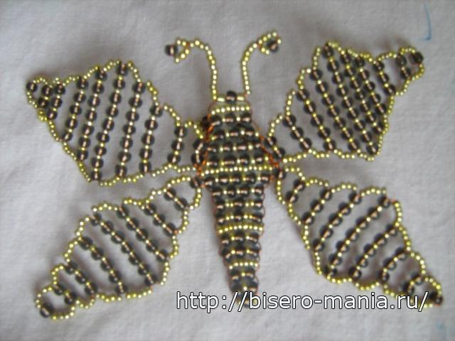 схема маленькой бабочки из