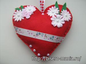 первое сердце